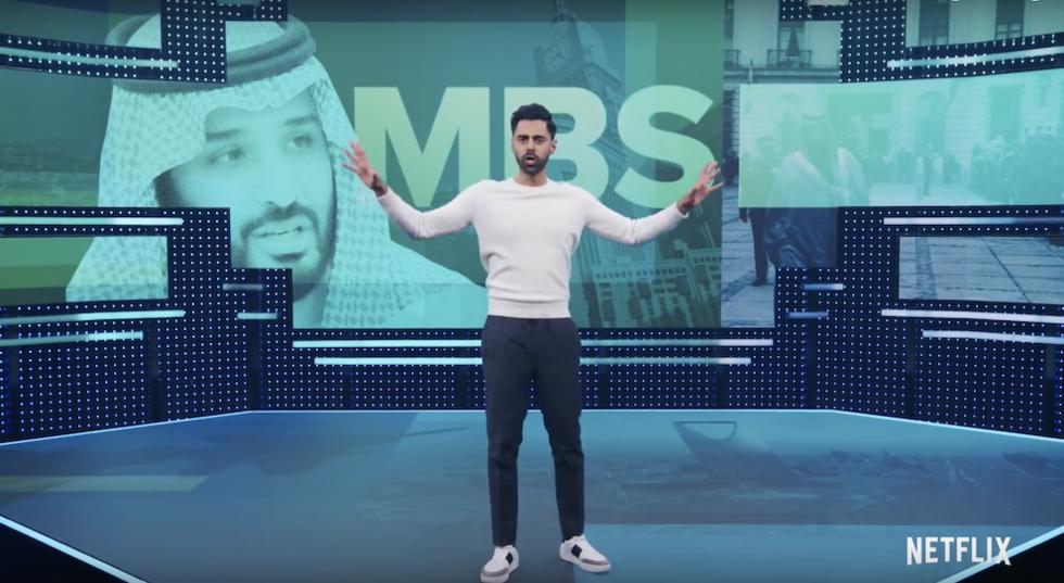 Saudi Netflix viewers won't see this US Muslim comic let rip against MBS