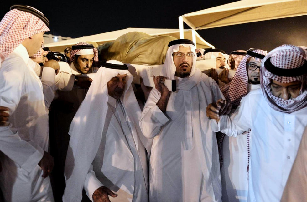 Former Kuwaiti MP sentenced to 10 years in prison for