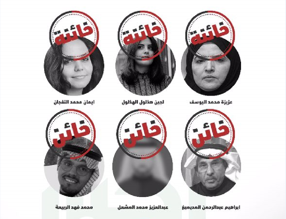 detained saudi women u0026 39 s rights activists could face death