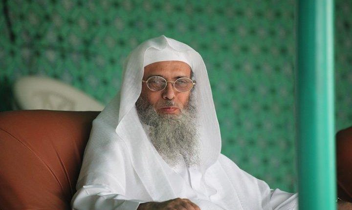 Top cleric 'detained by Saudi authorities'