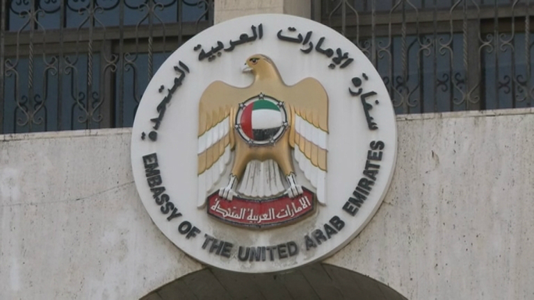 UAE reopens Damascus embassy after seven years
