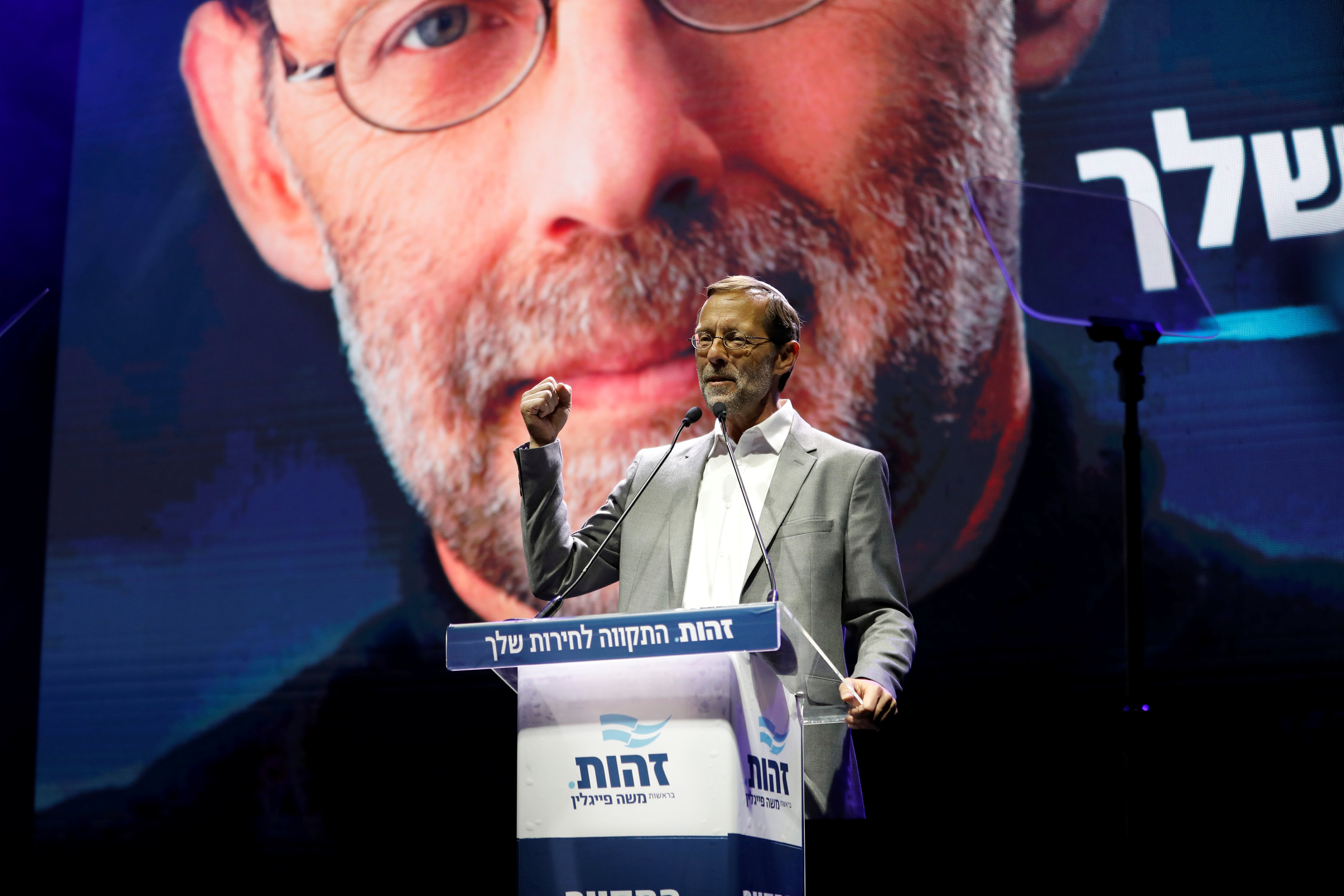 Moshe Feiglin at an election campaign event in Tel Aviv on 2 April 2019 (Reuters)