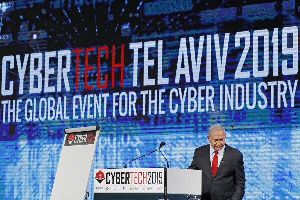 Israeli Prime Minister Benjamin Netanyahu attends a 2019 cyber industry conference in Tel Aviv (AFP)