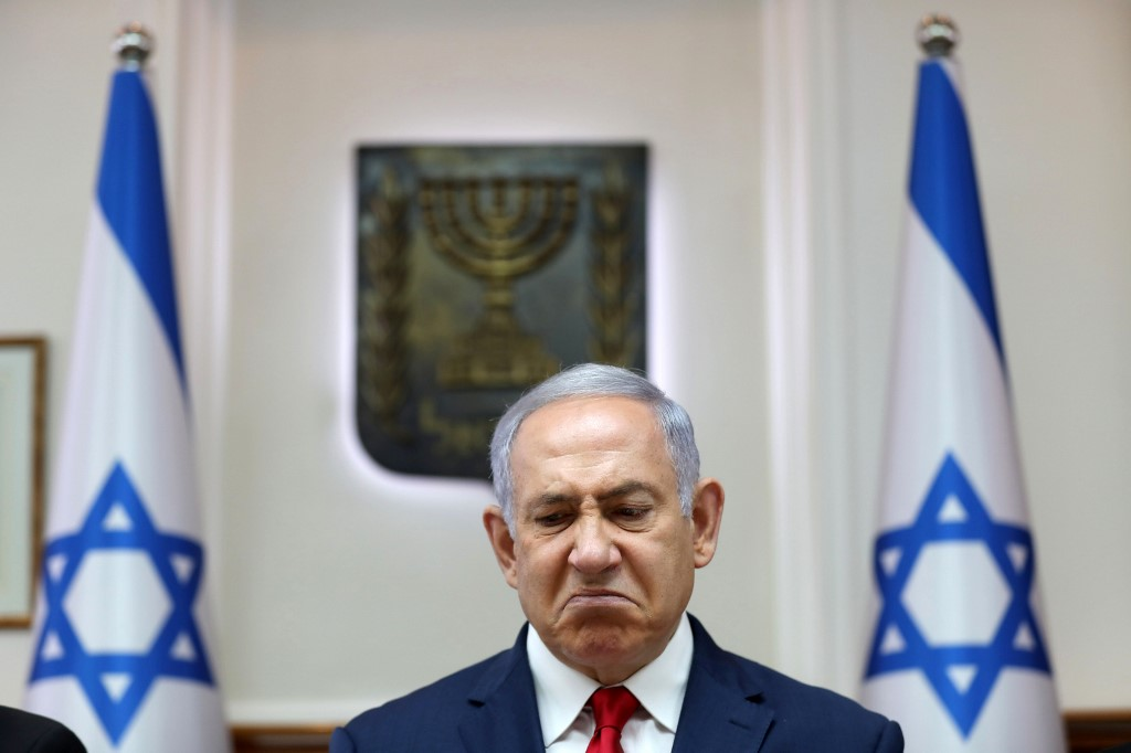 Israeli Prime Minister Benjamin Netanyahu is pictured in Jerusalem on 7 July (AFP)