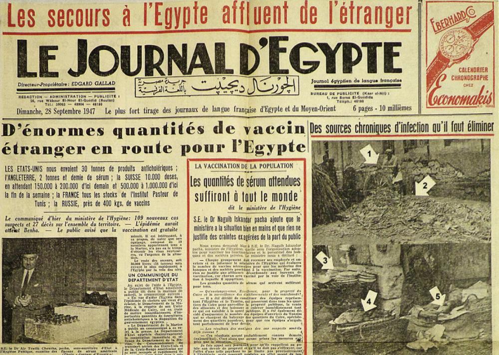 L'épidémie de choléra de 1947 a dominé les médias égyptiens de l'époque