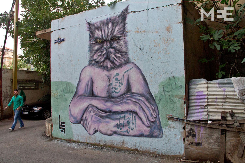 Graffiti in Lebanon: Celebrating culture, breaking down divisions