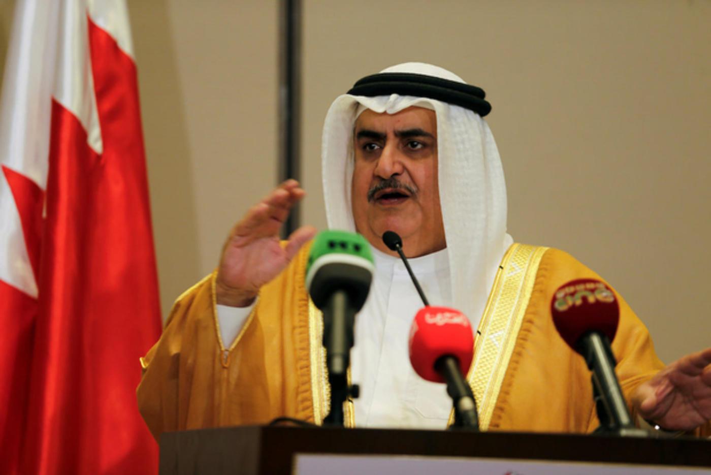 Bahreïn rencontres