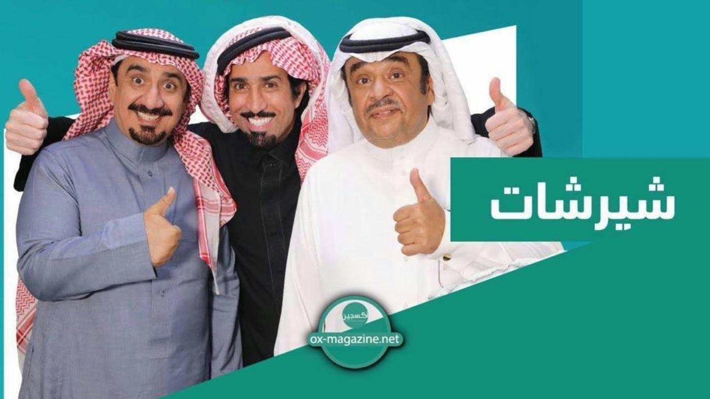 Arabie saoudite : les droits de l'homme au service de Sa Majesté MBS