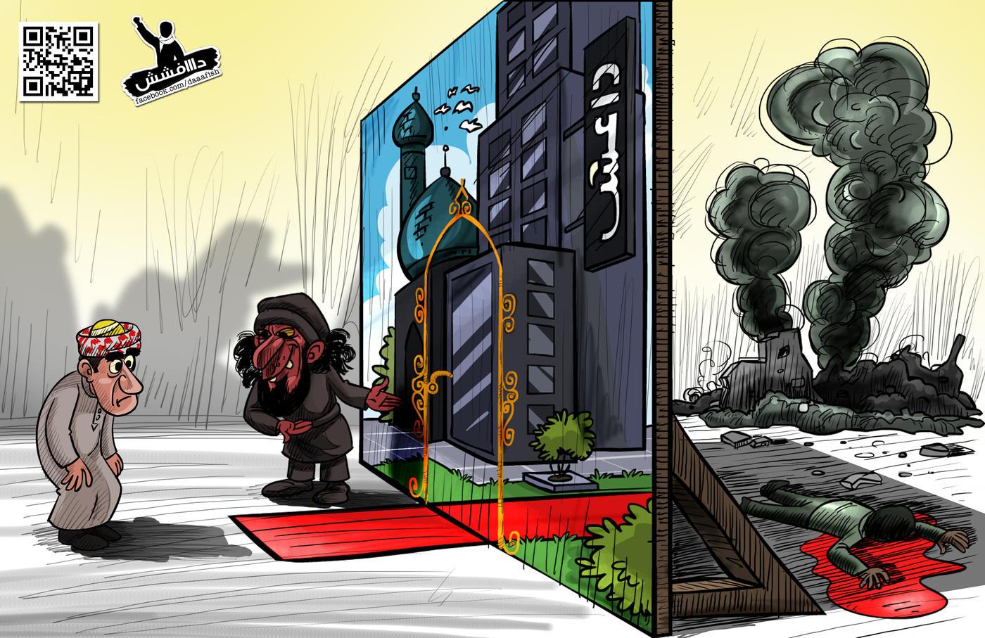 Daaafish': Iraqi cartoonists target IS | Middle East Eye
