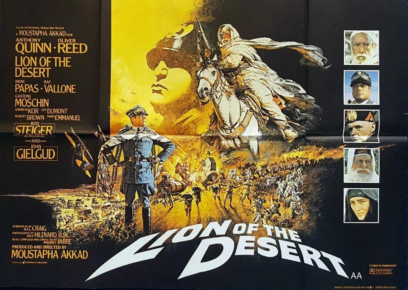 Film Lav pustinje