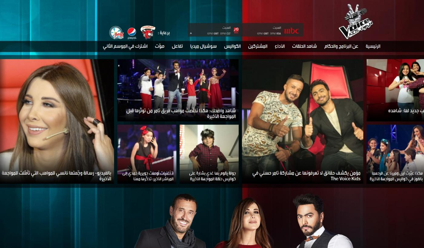 REVIEW: MBC's The Voice Kids warms hearts across the Arab world