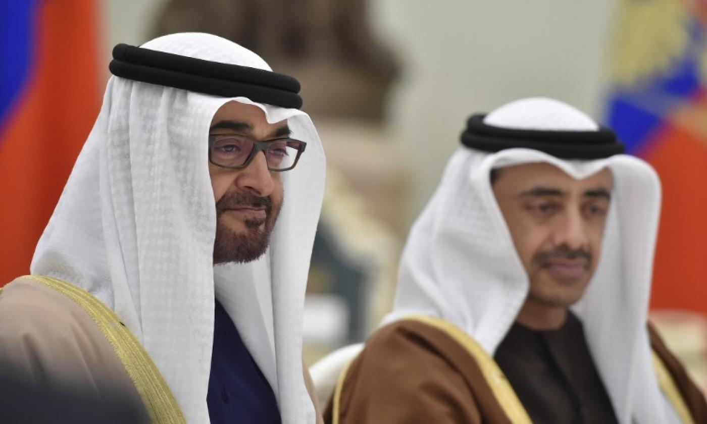 Secret UAE surveillance programme reveals the true face of a police