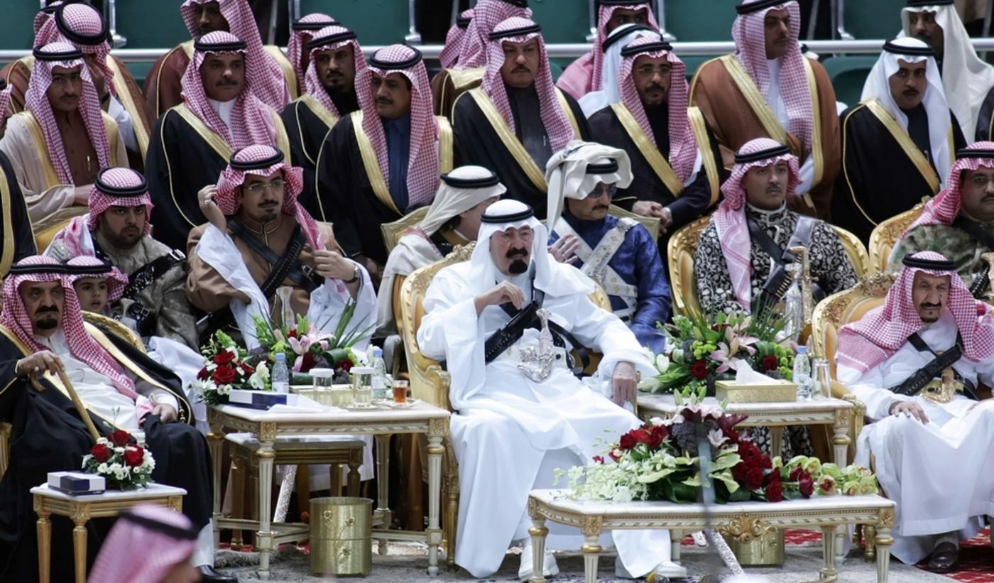 House Of Saud Book
