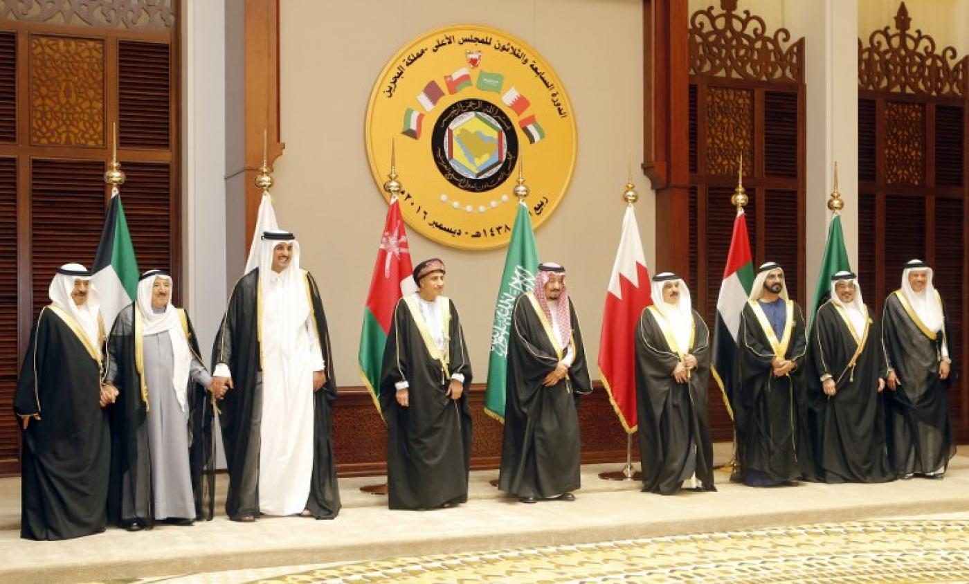 The Muslim Brotherhood and the GCC: It's complicated