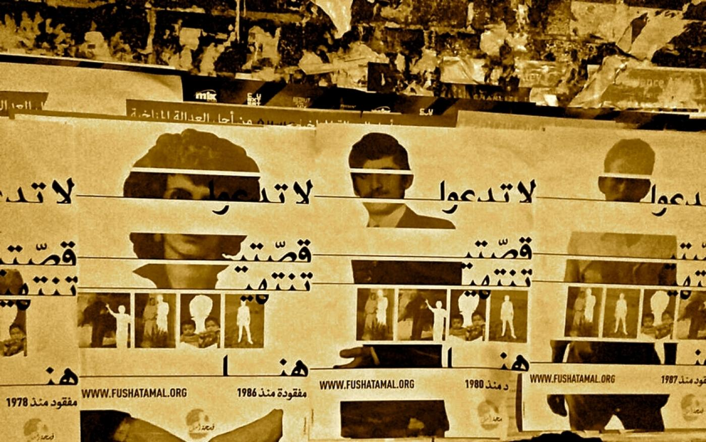 Disappearing the disappeared in Lebanon | Middle East Eye