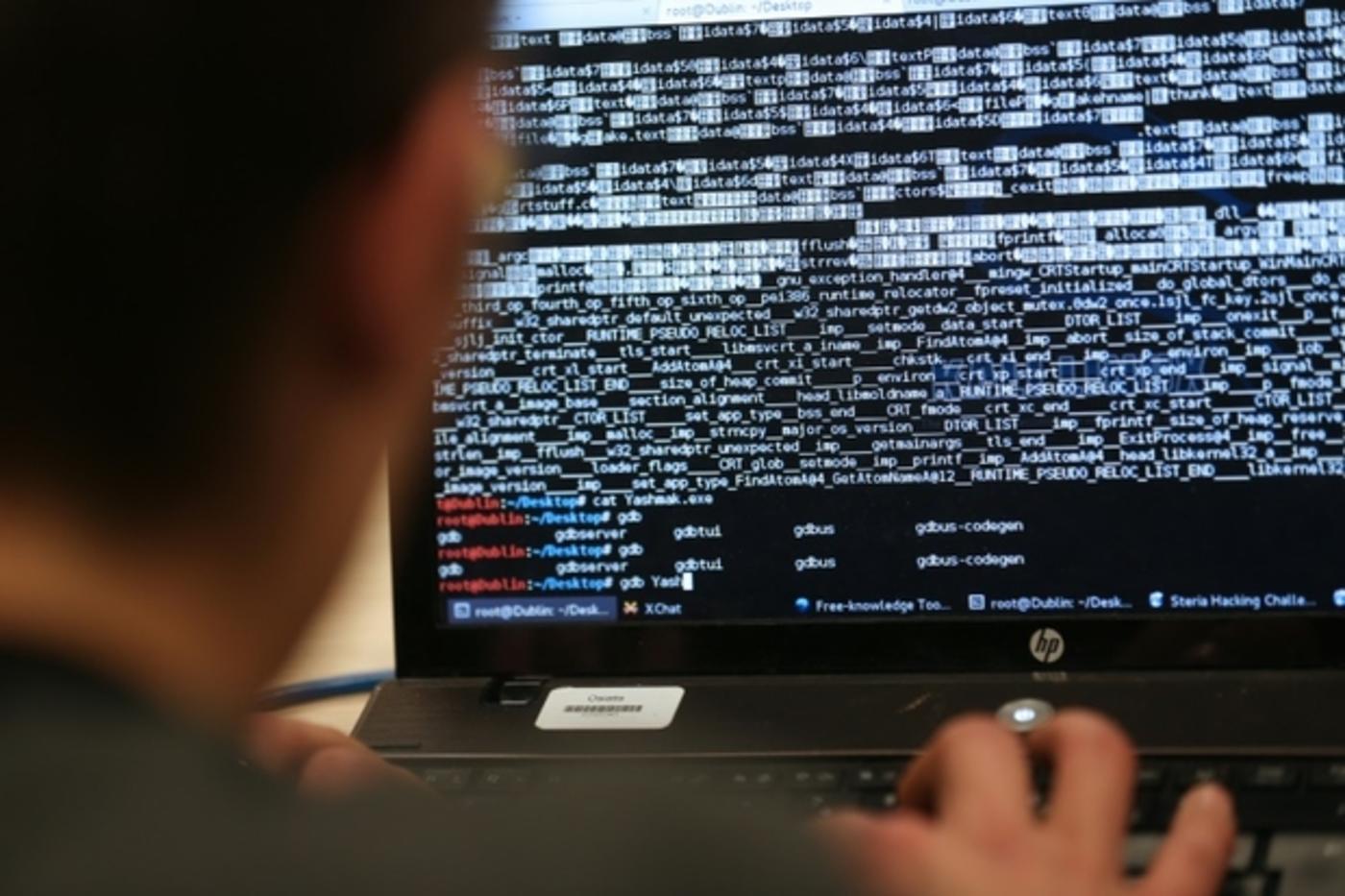 Electricite Du Liban Telephone liban : le futur (du cyberespionnage) est maintenant