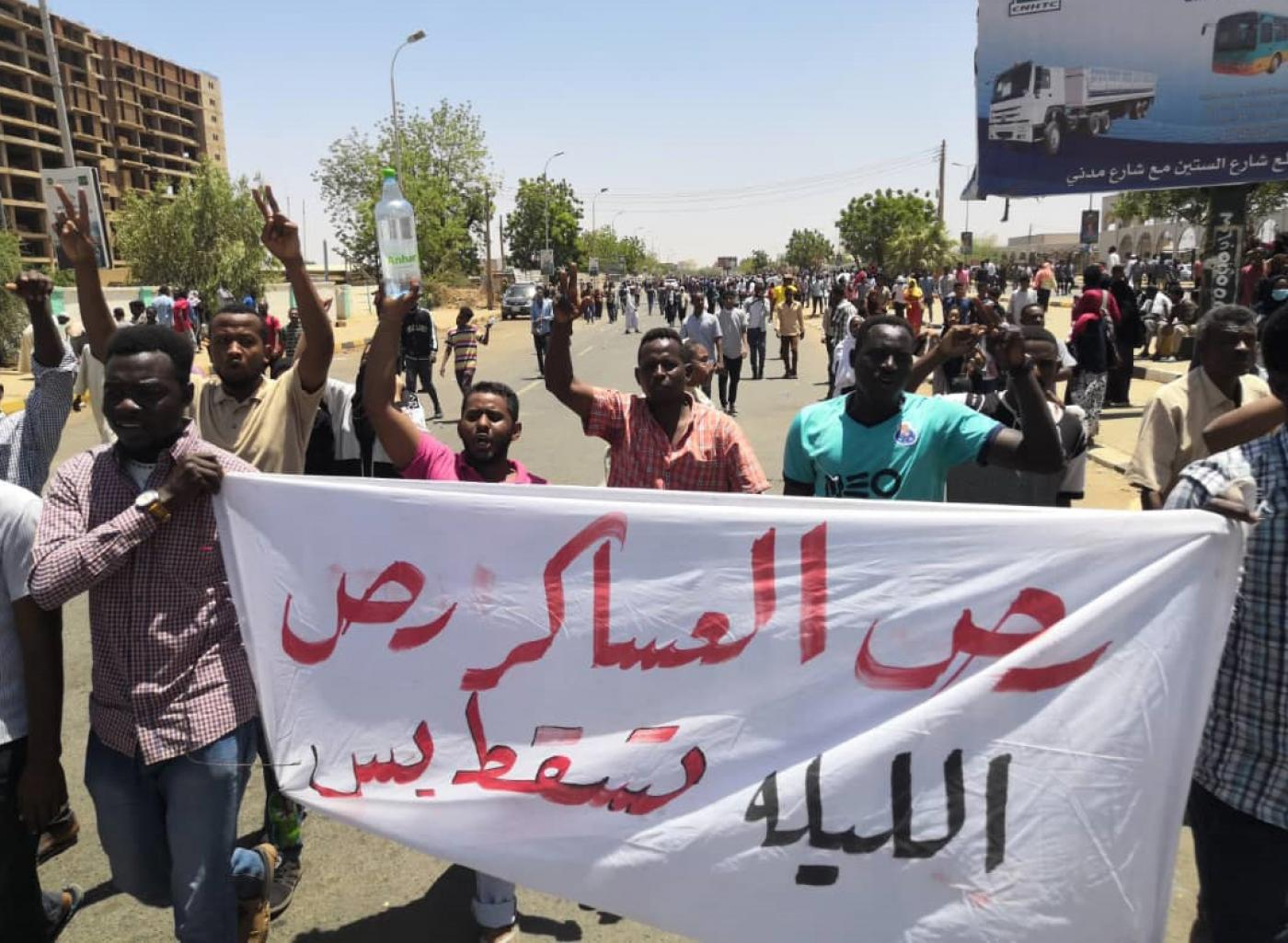 Sudanese protesters march on army headquarters in Khartoum