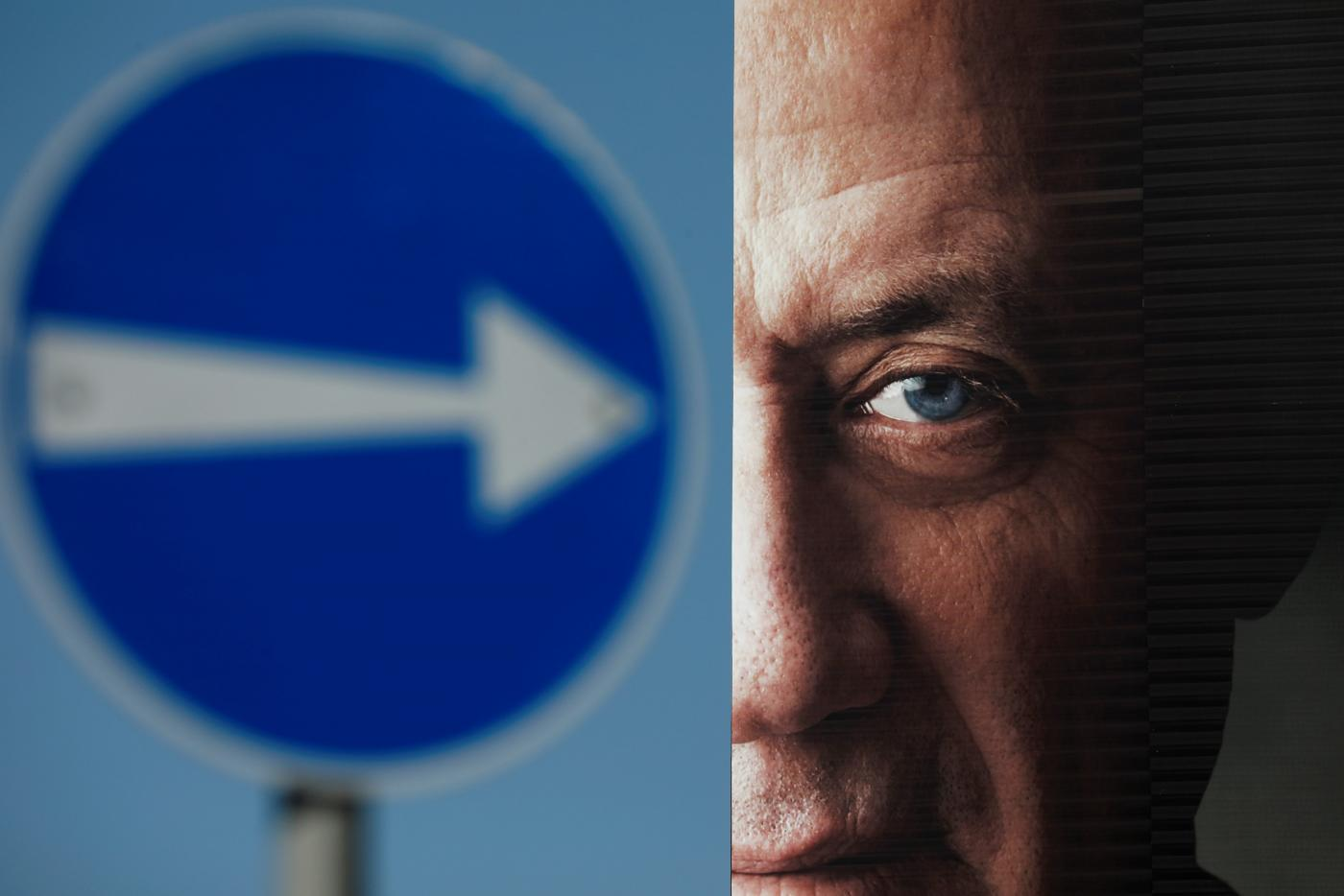 A part of a campaign billboard of Benny Gantz, a former Israeli armed forces chief and the head of a new political party, Israel Resilience, can be seen in Tel Aviv (Reuters)