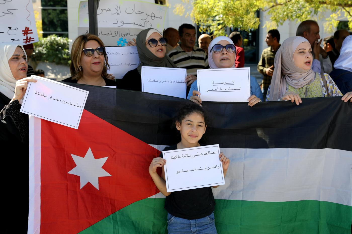 Jordanian teachers end strike and claim victory with pay rise