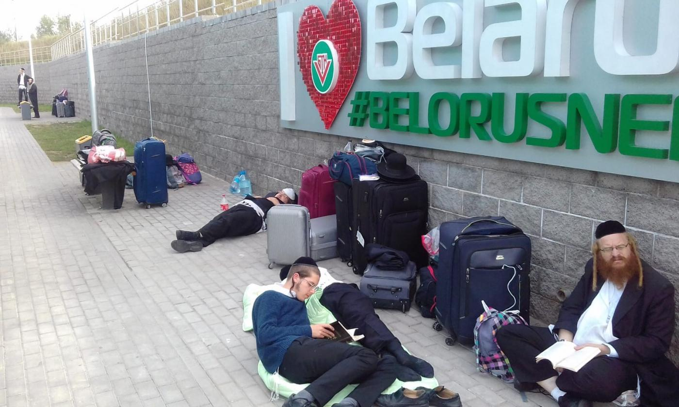 Hasidic Israeli pilgrims trapped at Ukraine-Belarus border on coronavirus fears