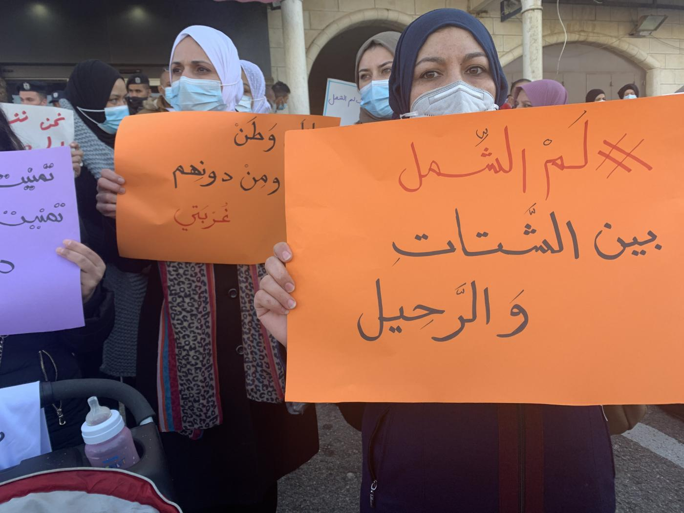 Israel: Thousands of unregistered Palestinians fear deportation, separation from families
