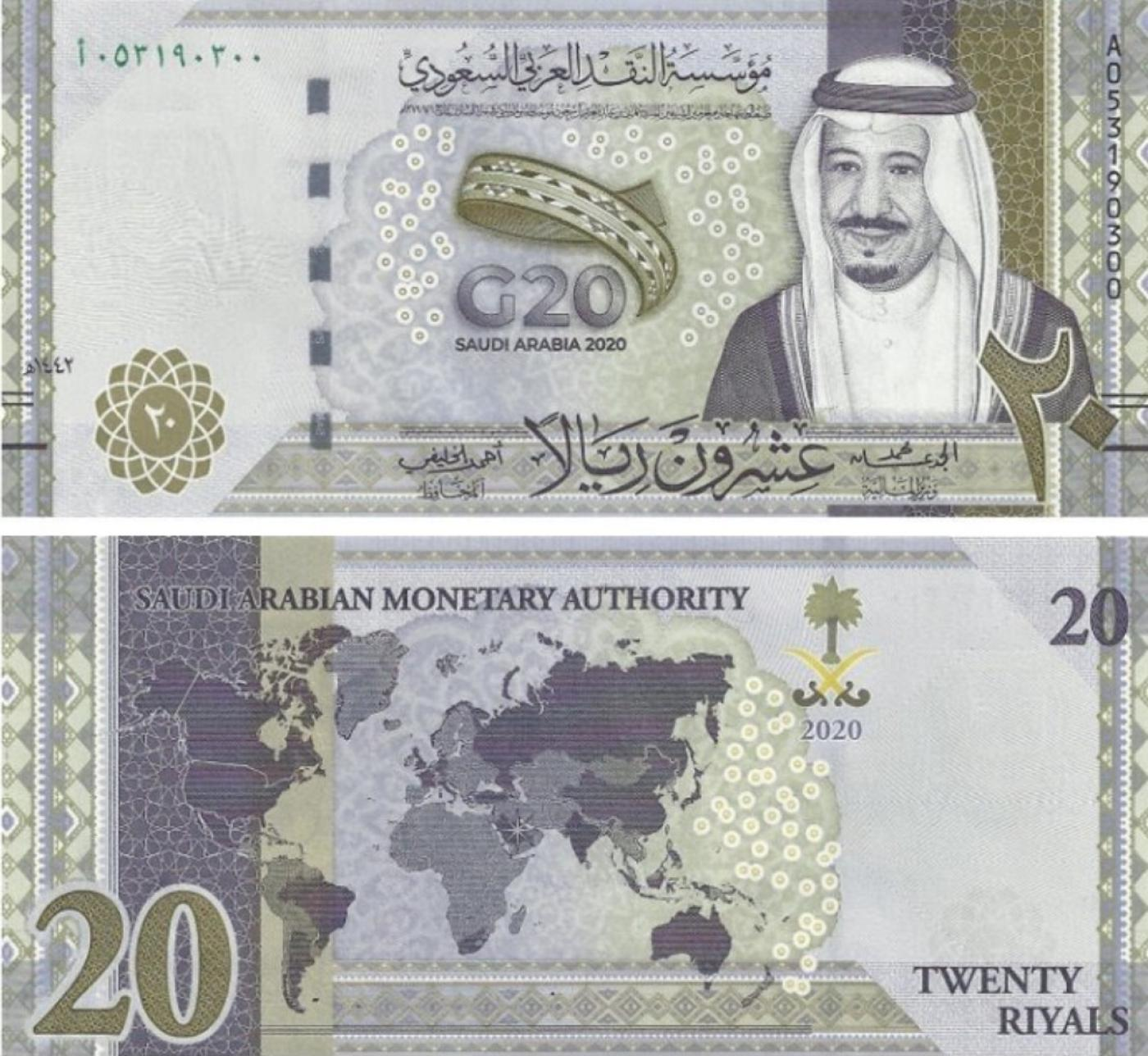 Saudi G20 banknote angers India by showing independent Kashmir