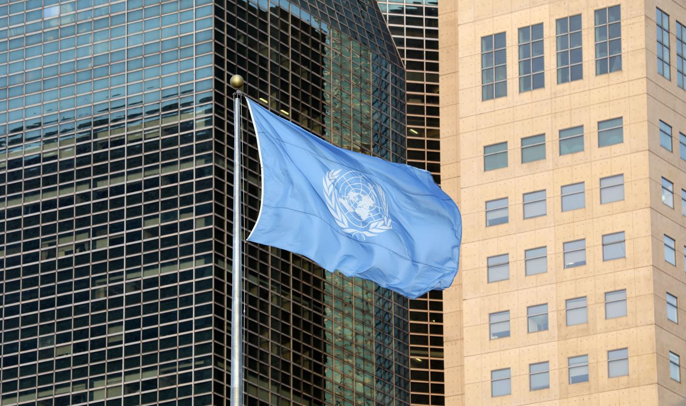 United Nations Flag at UN headquarters in New York