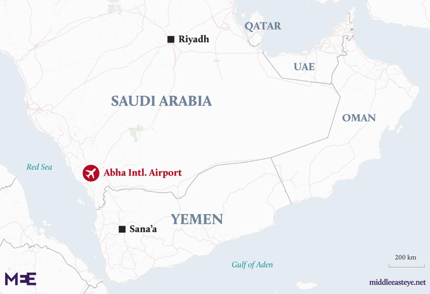 Атака хуситов на аэропорт Абха