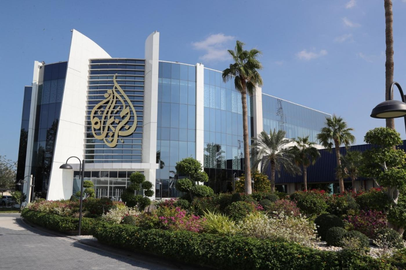 Al Jazeera became a significant presence in the US in 2013, when it launched its left-leaning Al Jazeera America news channel and website.