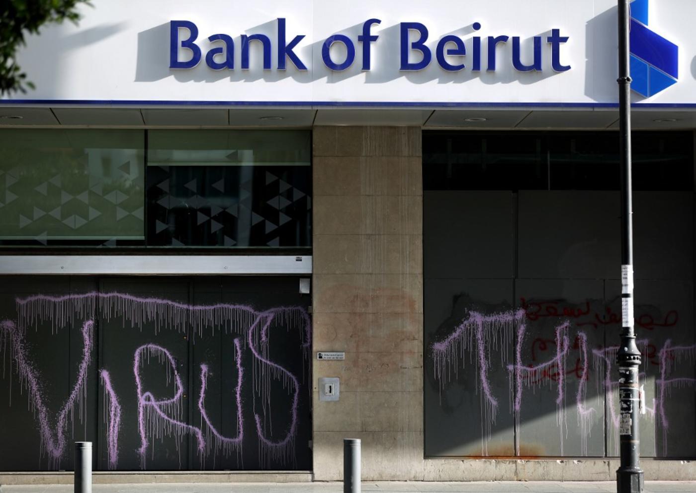 Lebanon denies endorsing US sanctions act targeting Syrian government