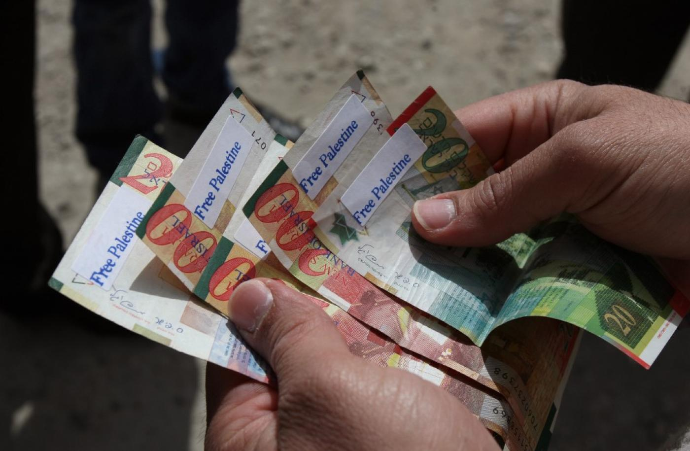 A Palestinian Pound Impossible