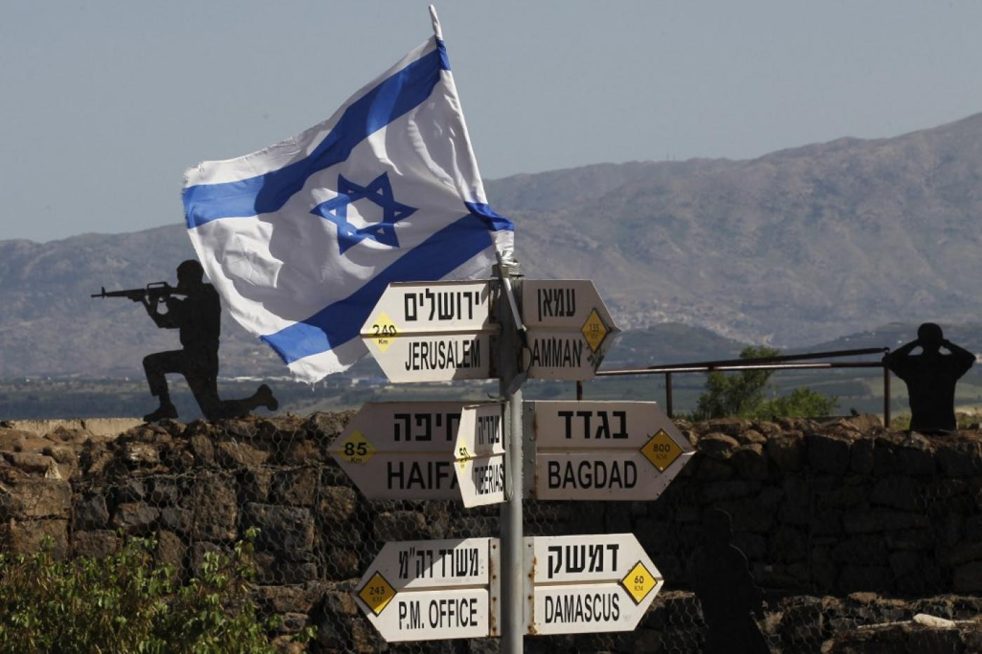 Israeli cabinet holds urgent, unscheduled meeting on Syria: Reports
