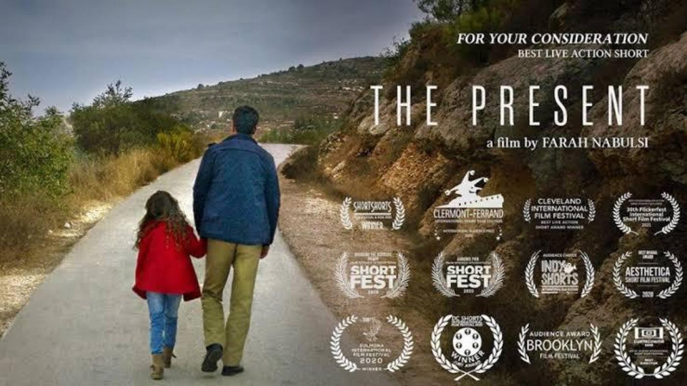 BAFTA: Palestinian film 'The Present' wins best short film award