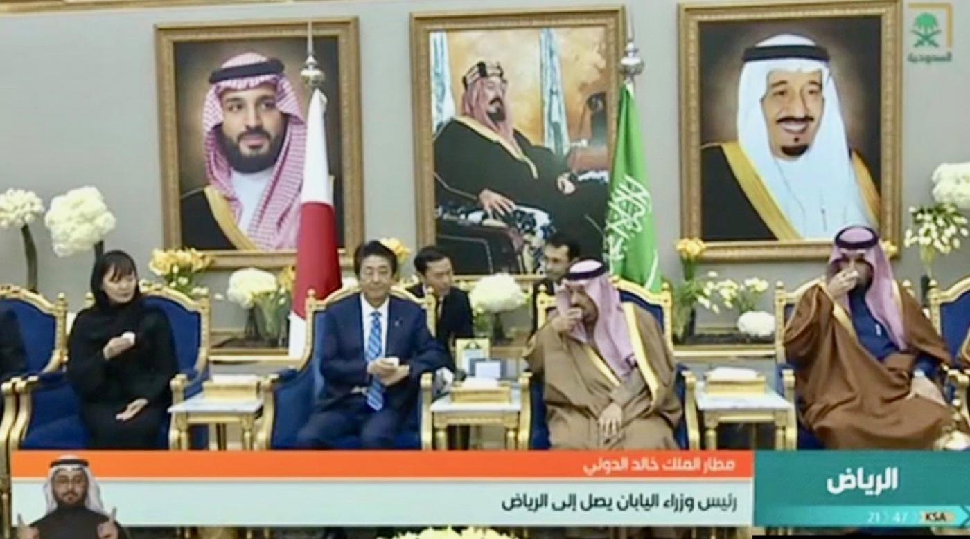 Japan orders Self Defense Forces to guard ships in Middle East