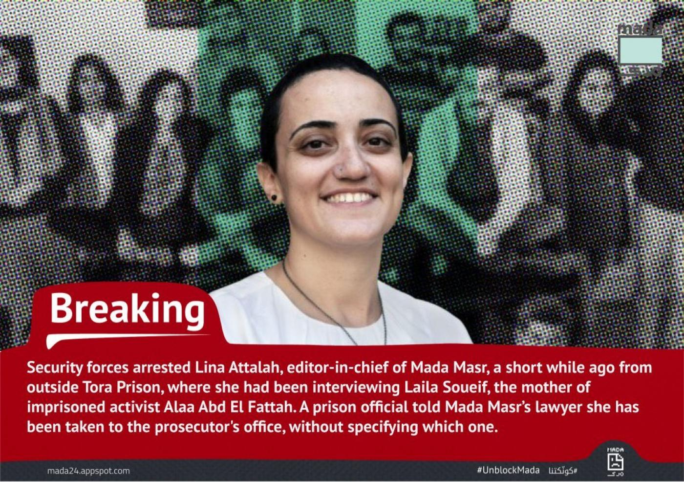 Egyptian police arrest Mada Masr editor Lina Attalah outside of Tora prison