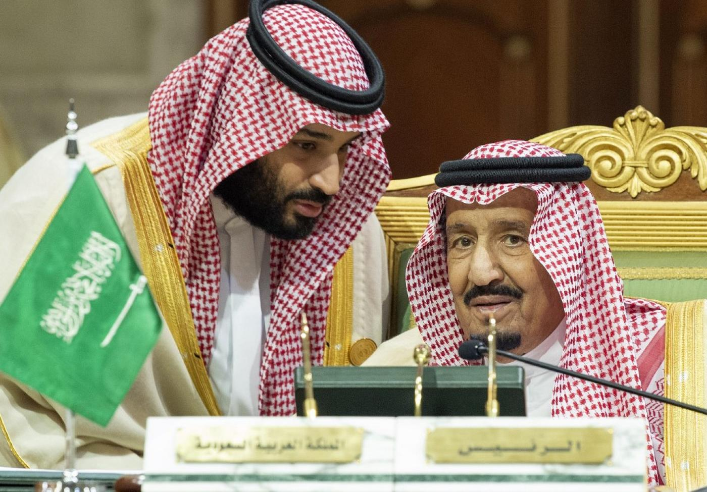 Saudi Arabia's King Salman refers officials to defence ministry investigation