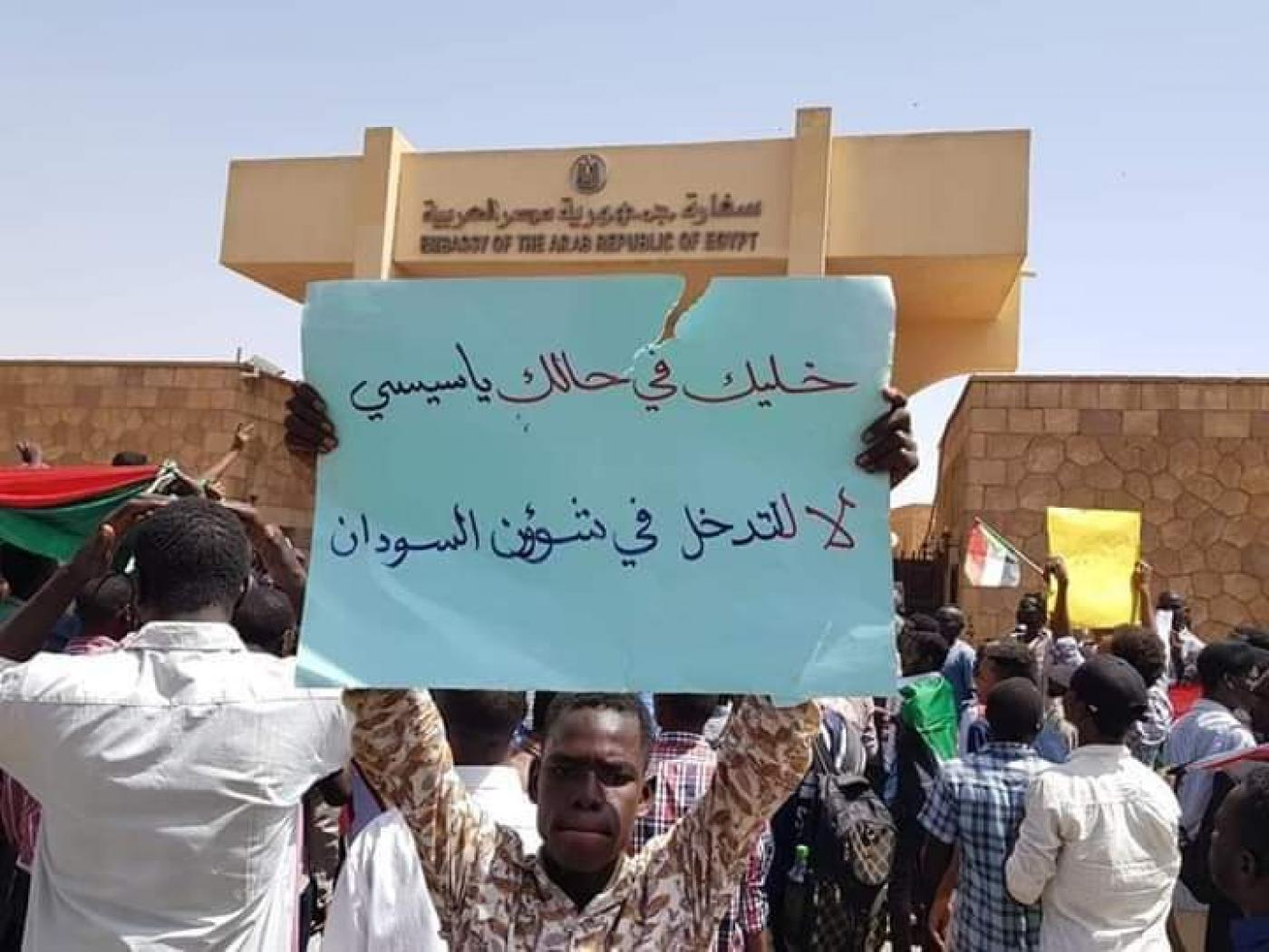 Sudan protesters, army rulers in breakthrough talks over civil rule