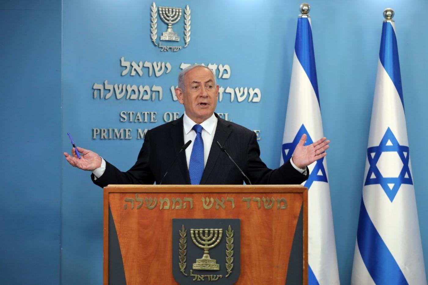 Israel will not cooperate with ICC probe, government says