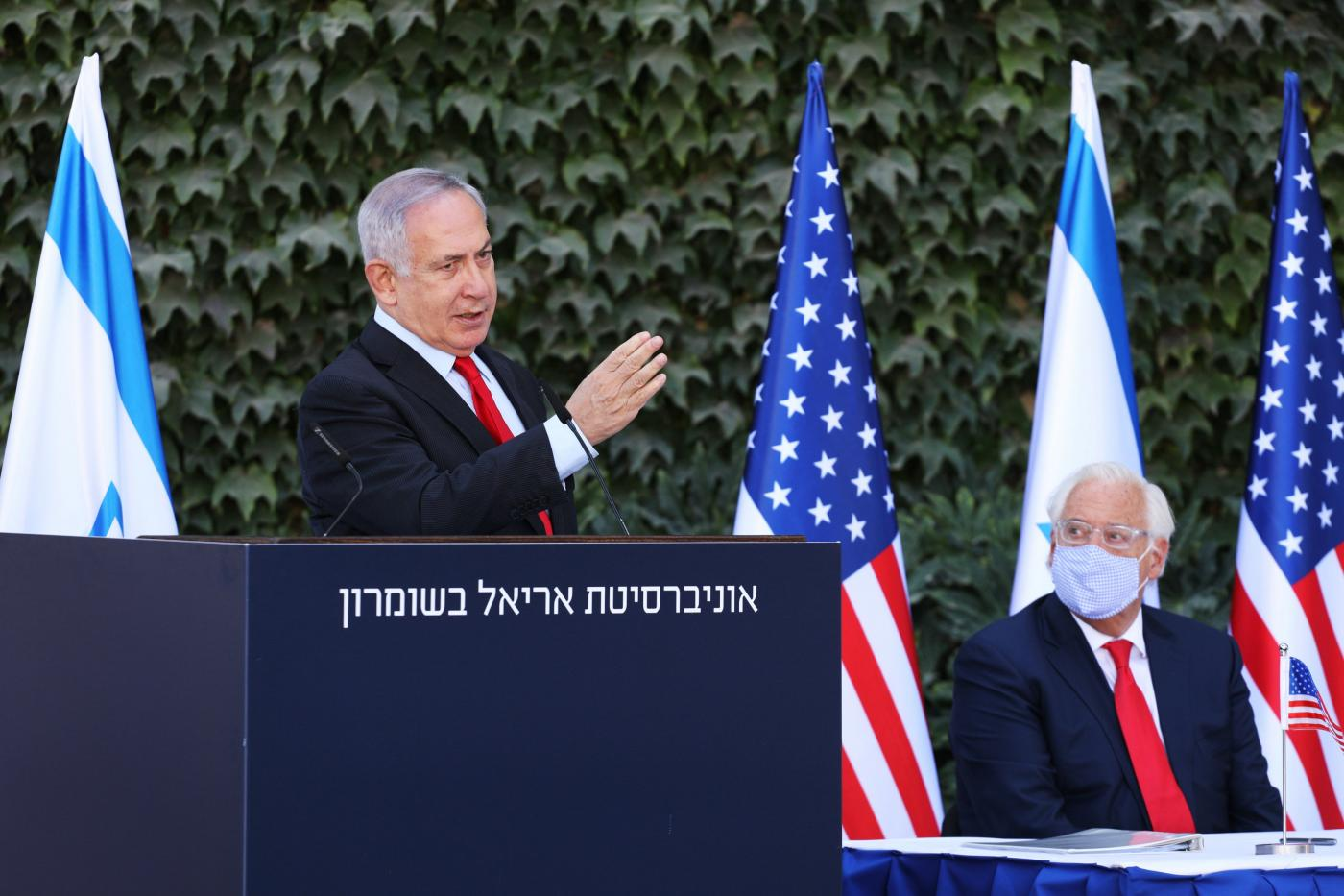 U.S. lifts funding ban on Israeli research in West Bank, Golan