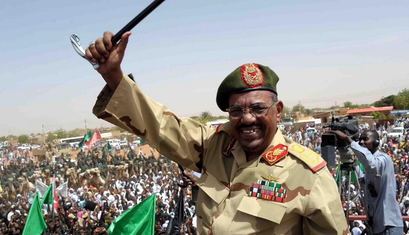 $130m in cash found at the home of ousted Sudan president