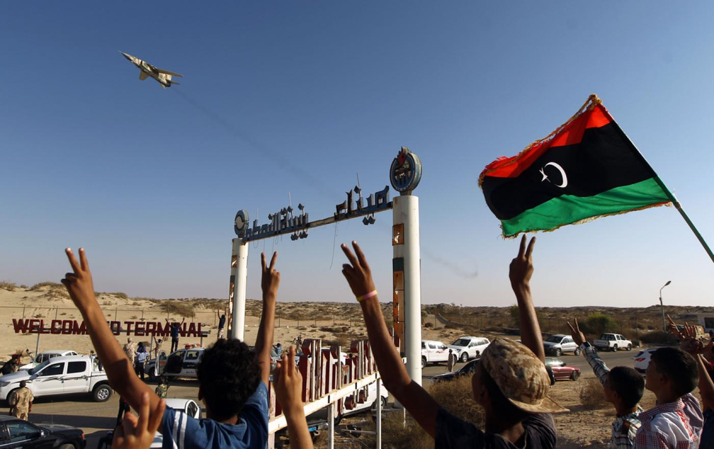 Libya protests erupt against 'failing' UN-backed government