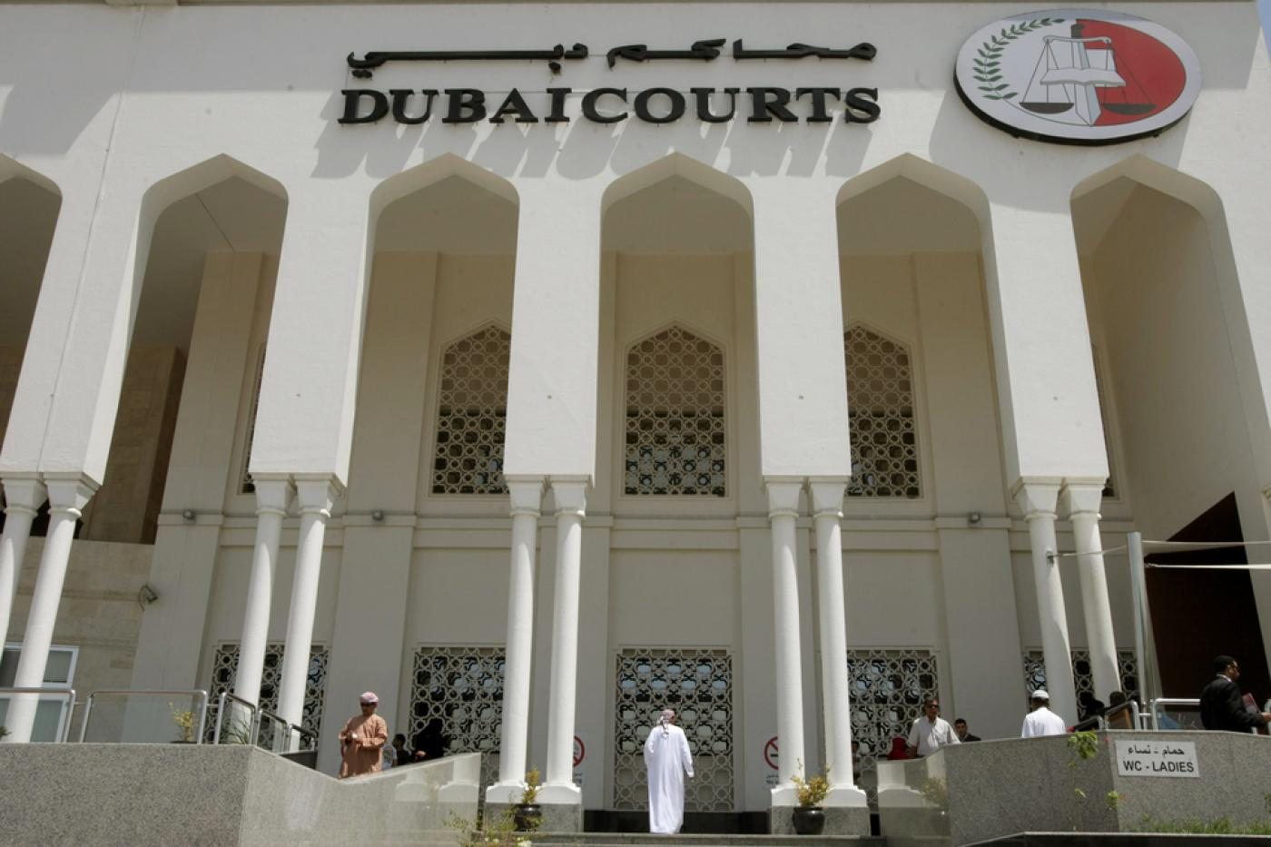 Former prisoners warn of 'high risks' of travelling to UAE   Middle