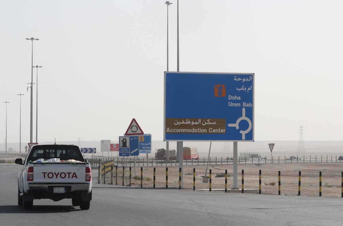 Saudi Arabia open land border