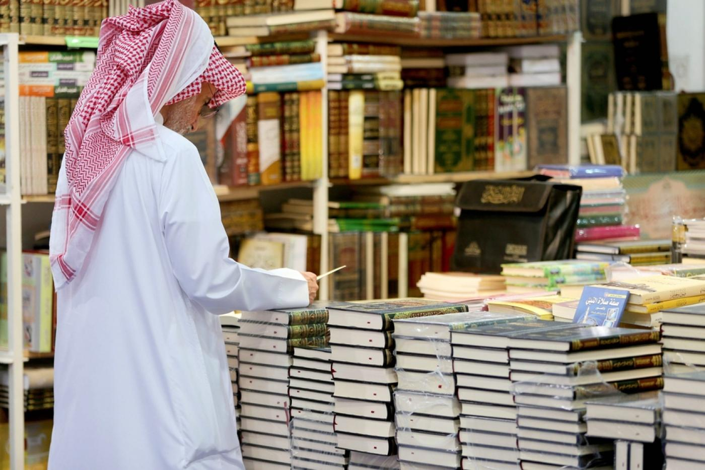 Calls for protest in Kuwait as banned book list reveals extent of