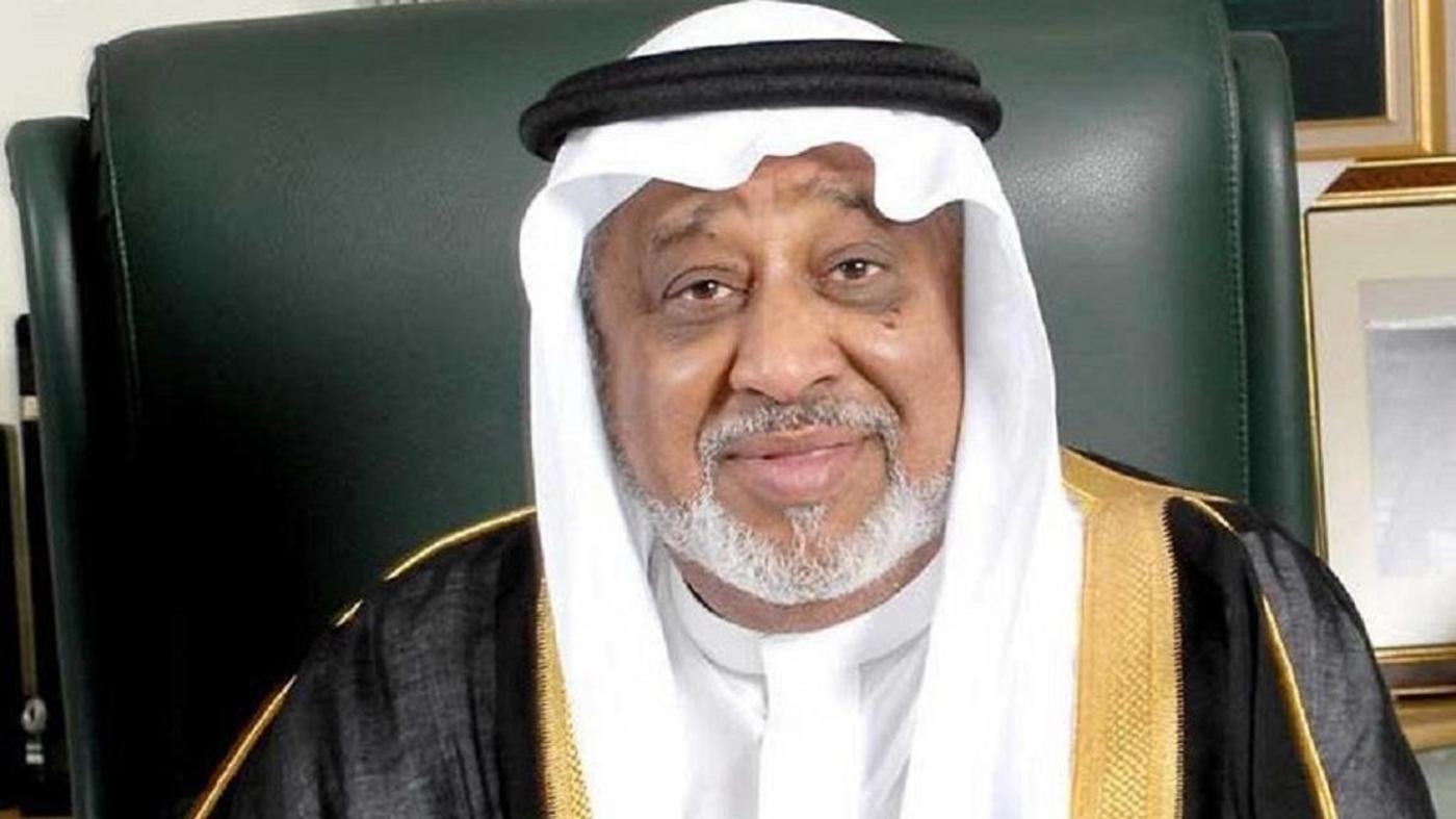 Mohammed Hussein Al Amoudi
