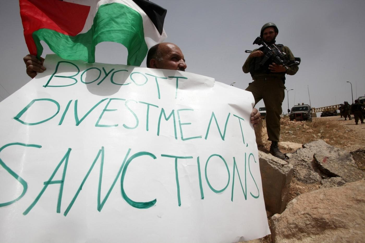 HSBC to divest from Israeli weapons company Elbit Systems