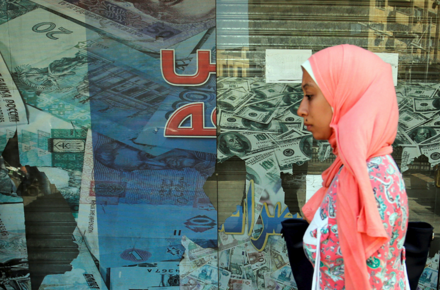 Egypt Floats Currency And Raises Interest Rates In Face Of Economic Crisis Middle East Eye