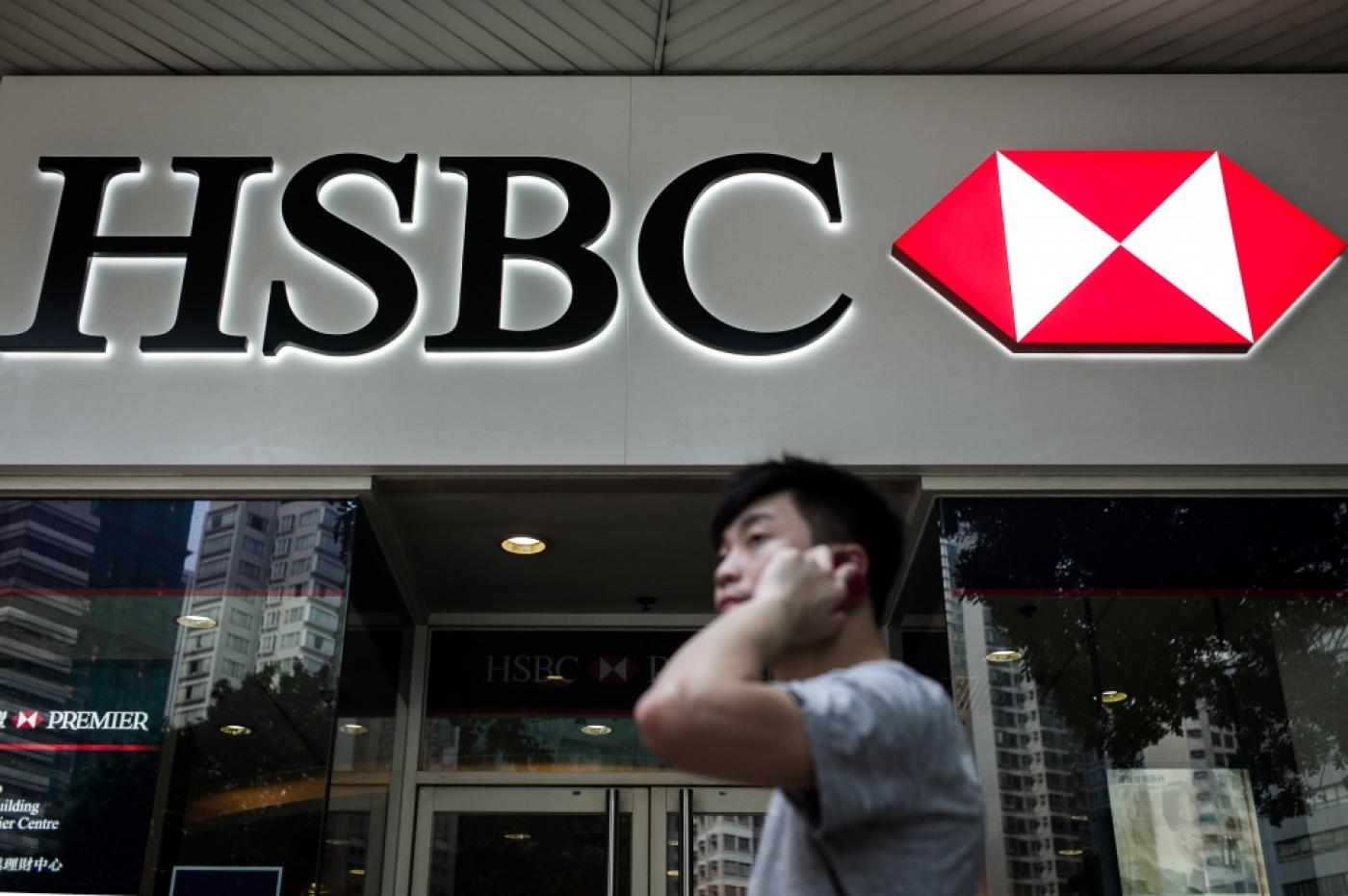 HSBC accused of Islamophobia for closing organisations
