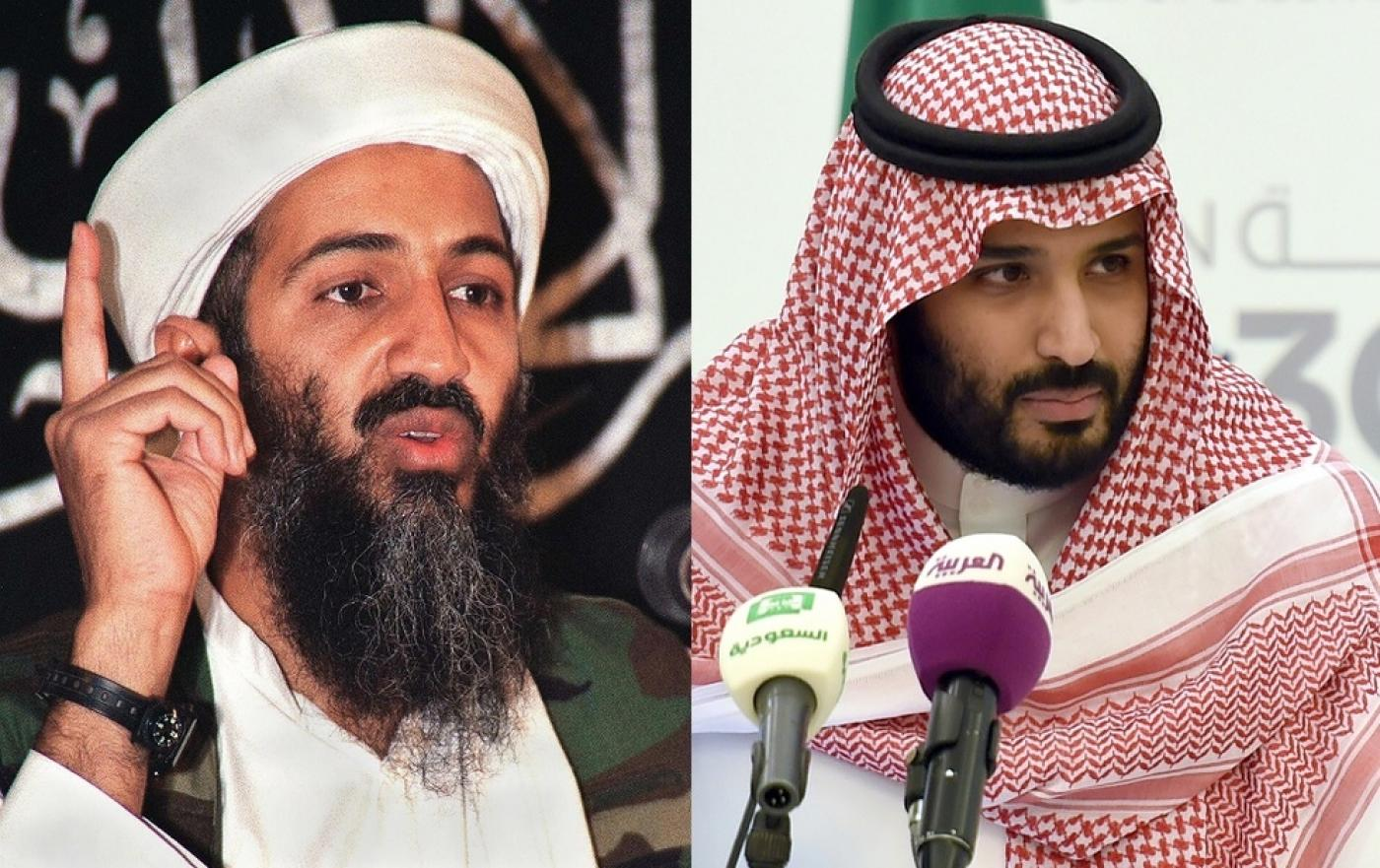 why do the saudi monarchs have a unique beard style quora - HD 1400×881