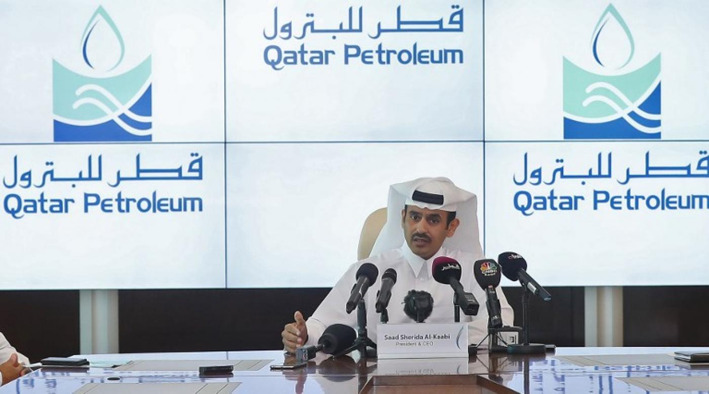 Qatar Petroleum buys stake in Exxon's Argentina shale assets